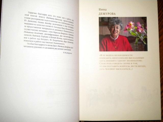 Картинки и разговоры. Беседы о Льюисе Кэрролле - Нина Демурова