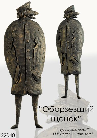 Конкурс Взятка борзыми щенками. Санкт-Петербург