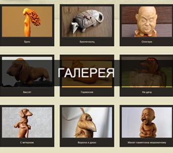 Галерея работ Владимира Цепляева