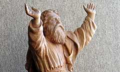 Прошение - Деревянная скульптура Владимира Цепляева