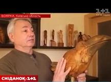 Владимир Цепляев. Мій путівник. Боярка. Сніданок з 1+1